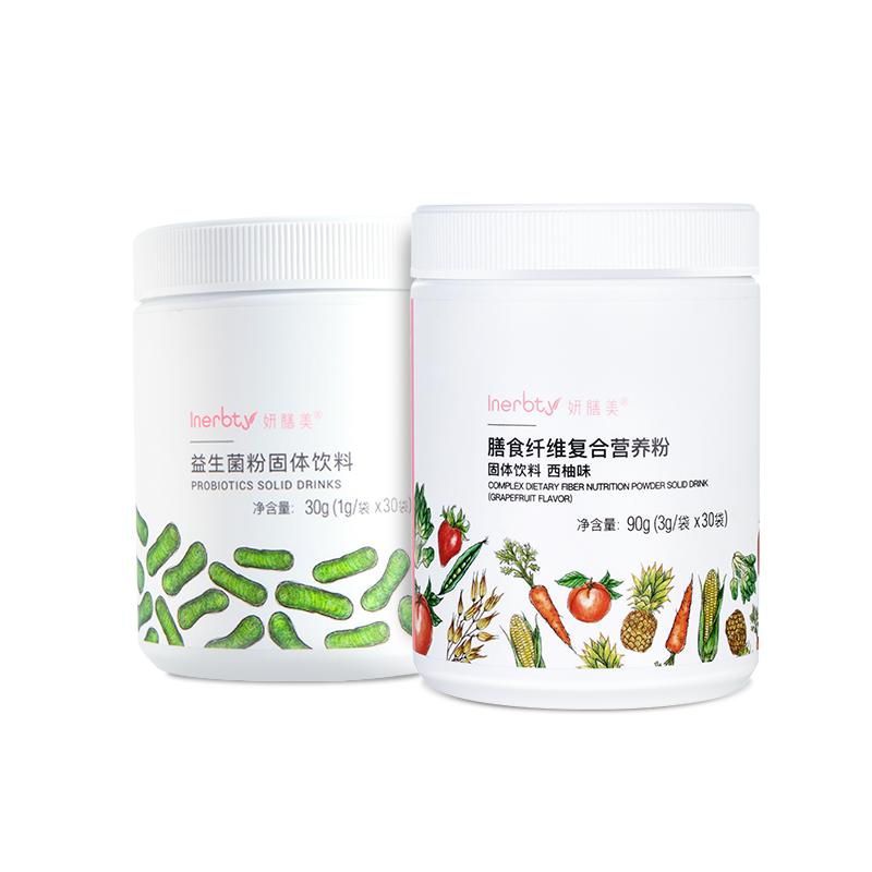 【肠道健康组合】膳食纤维复合营养粉+益生菌粉