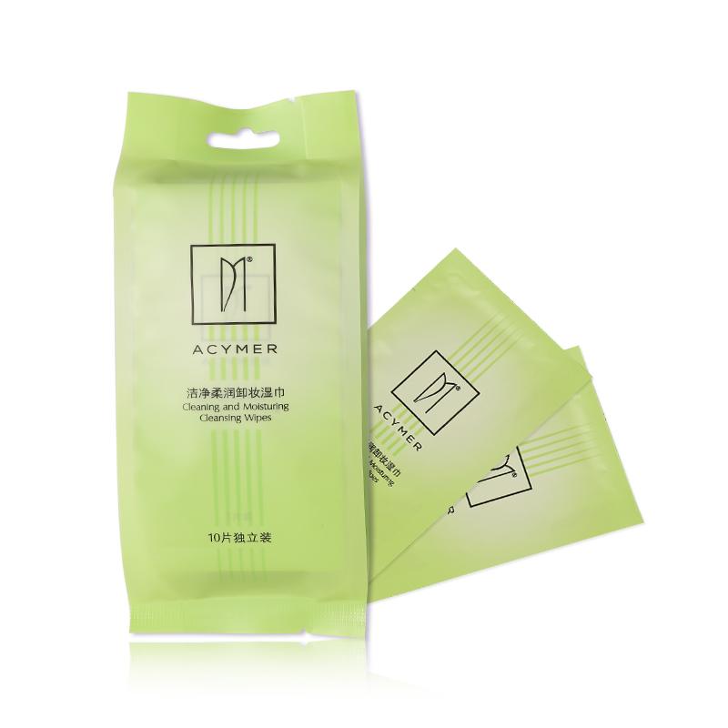 积分兑换 GJ17 洁净柔润卸妆湿巾 10片独立装