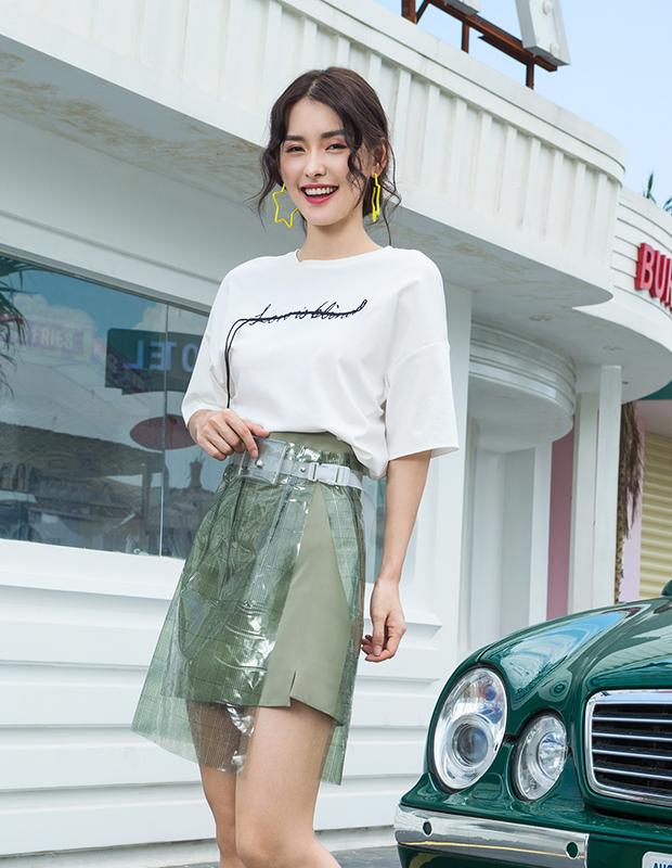 【伊霓裳】D190803 热恋狙击PVC半裙