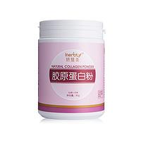 YS06 胶原蛋白粉