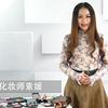 妍诗美彩妆教程之8—— 脸型与妆容