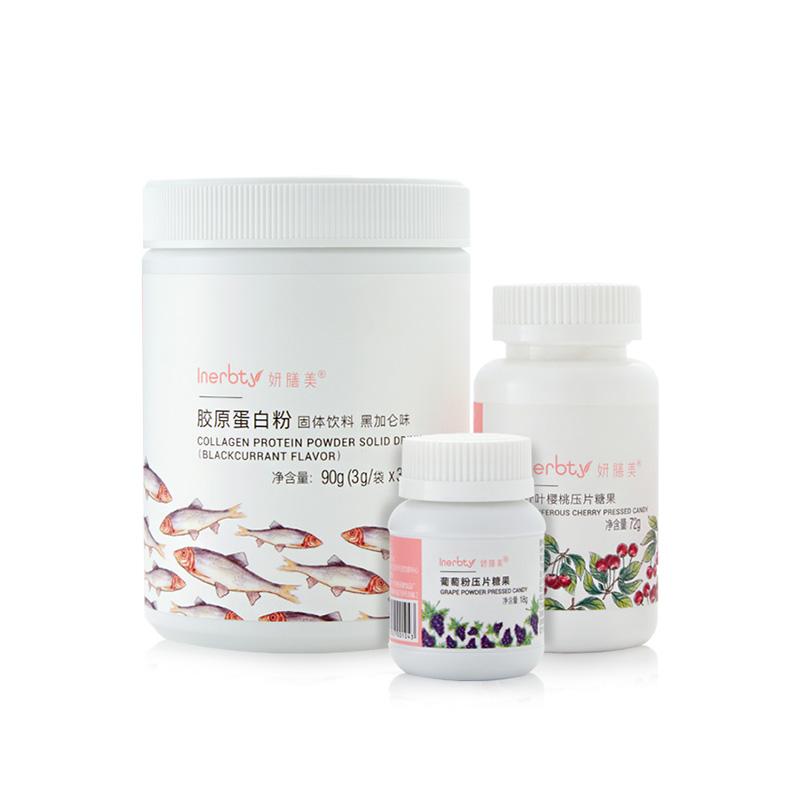 【黄金三剑客】胶原蛋白粉+葡萄粉(新)+针叶樱桃