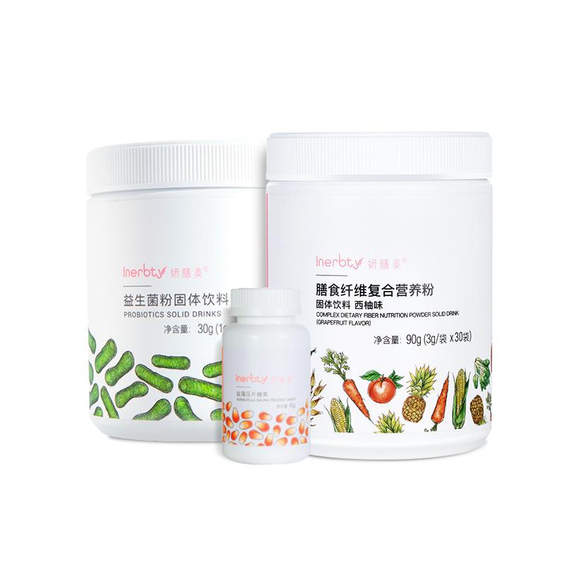 【排毒养颜组合】膳食纤维复合营养粉+益生菌粉+盐藻
