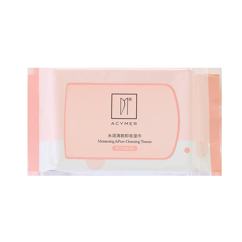 CZ22 水潤清顏卸妝濕巾 50片
