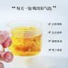 【妍诗美】积分兑换 GJ81 红豆薏米代用茶 150g